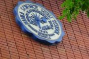 Pasok sa Manila Science Highschool , sinuspinde dahil sa mercury leakage