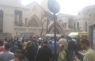 Pambobomba sa Egypt, inako ng grupong ISIS