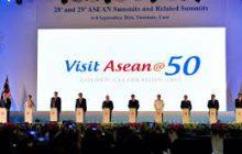 Closing ceremony ng 50th ASEAN foreign ministers meeting pinangunahan ni Pangulong Duterte