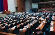 Pag-apruba sa 2018 National budget, target tapusin ng Kamara sa linggong ito