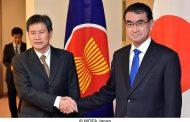 Asean Secretary-General, nag-courtesy call kay Japanese foreign minister Taro Kono