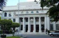 Mga empleyado ng Hudikatura maagang pinauwi dahil sa Transport strike