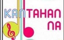 Kantahan Na