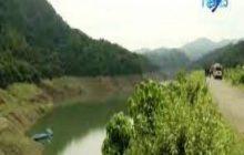 Lebel ng tubig sa Angat dam, patuloy sa pagbaba