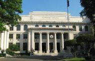 Isa pang petisyon kontra Anti-Terror Law inihain sa Korte Suprema