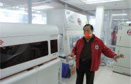 Malakanyang, tiniyak na babayaran ng Philhealth ang 600 milyong pisong utang sa Phil. Red Cross