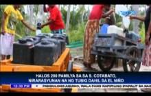 Ilang lugar sa South Cotabato, nirarasyunan na ng tubig dahil sa El Niño