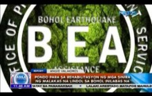 Pondo para sa rehabilitasyon ng mga sinira ng malakas na lindol sa Bohol inilabas na