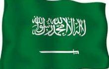 DOLE nanawagan muli sa undocumented OFW's sa Saudi Arabia na mag-aplay na sa amnestiya na magtatapos bukas