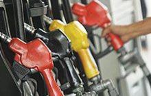 Pagtaas at pagbaba sa presyo ng mga petroleum products, asahan na sa susunod na linggo