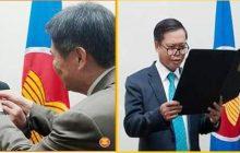 Deputy Asean-Secretary General for political community, itinalaga sa Asean office of the Secretariat