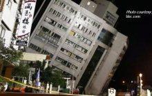6.4 magnitude na lindol sa Taiwan, 4 patay, mahigit 145 pinaghahanap