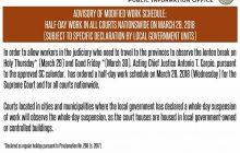 Pasok sa Korte Suprema at Court of Appeals at lahat ng Hukuman sa buong bansa bukas, half-day lang