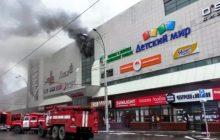 37 patay, 69 missing sa sunog sa isang mall sa Russia
