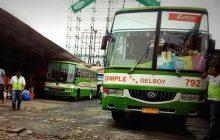 LTFRB, nag- inspeksyon sa terminal ng Dimple Star bus sa Edsa kasunod ng trahedya sa Mindoro... Mga bus pinagbawalan munang bumiyahe
