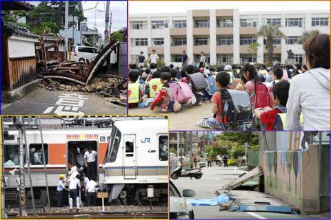 Osaka, Japan, niyanig ng 6.1 magnitude na lindol.....3 patay