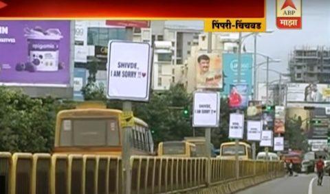 Lalaki sa India, gumamit ng 300 posters at signs, para hingin ang tawad ng kaniyang girlfriend