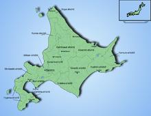 Hokkaido, Japan, niyanig ng 5.9 magnitude na lindol