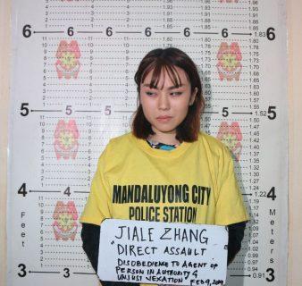NCRPO inirekomendang madeklara bilang Undesirable Alien ang Chinese national na nagsaboy ng taho sa nakatalagang pulis sa MRT-3