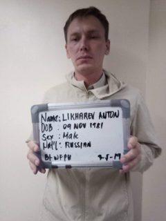 Puganteng Russian na wanted sa kasong fraud, arestado ng Bureau of Immigration