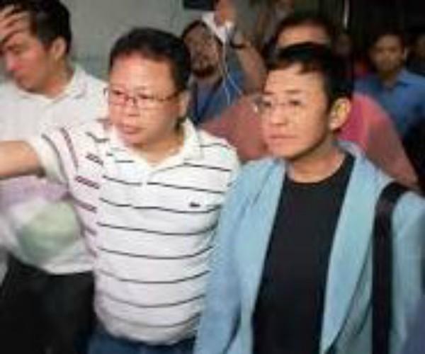 Manila RTC hindi pinagbigyan ang mosyon ni Maria Ressa na ibasura ang kasong cyberlibel laban dito