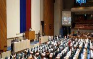 Breakfast meeting na ipinatawag ni Cong. Paolo Duterte, kinansela na....suporta ng Duterte coalition kay Taguig Cong. Alan Peter Cayetano, luminaw na