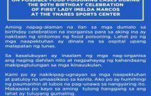 Pamilya Marcos nangakong tutulungan ang mga biktima ng food poisoning sa birthday celebration ni dating First Lady Imelda Marcos