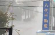 Advisory para sa immediate evacuation sa mga lugar na hinahagupit ng typhoon Hagibis, ipinalabas na ng Japan government