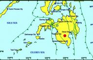 North Cotabato, patuloy na nakakaranas ng mga aftershocks, assesment sa mga gusali at pasilidad, nagpapatuloy